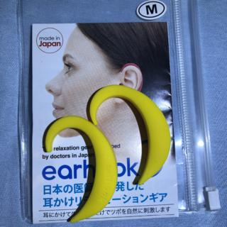 耳かけリラクゼーションギアEARHOOK(イヤーフック)(マッサージ機)
