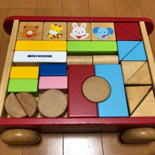 ミキハウス(mikihouse)の値下げ ミキハウス  つみき(積み木/ブロック)
