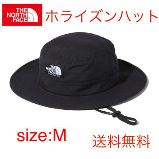 THE NORTH FACE - 【新品】THE NORTH FACE ノースフェイス ホライズンハット 黒 M