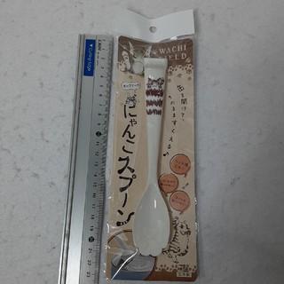 新品 スプーン 長い 猫の手 オープナー 白 わちふぃーるど ダヤン 猫(カトラリー/箸)