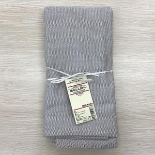 ムジルシリョウヒン(MUJI (無印良品))の新品 無印良品 綿麻バスケット織 座ぶとんカバー ベージュ(クッションカバー)