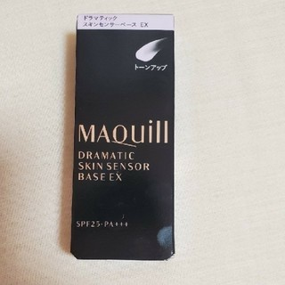 MAQuillAGE - マキアージュNEW下地