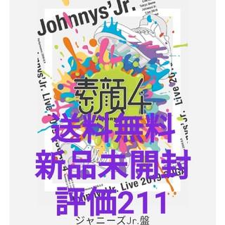 ジャニーズJr. - 【新品未開封】素顔4 ジャニーズJr.盤