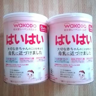 和光堂 - 新品 はいはい 2缶セット 粉ミルク 育児ミルク 赤ちゃん ベビー 810g×2