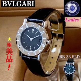 ブルガリ(BVLGARI)のBVLGARI/ブルガリレディース時計 ブルガリ ブルガリBB 23 SLD(腕時計)