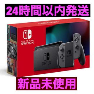 Nintendo Switch - Nintendo Switch 本体 (ニンテンドースイッチ) 新品未使用