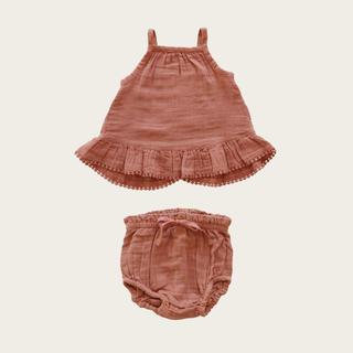キャラメルベビー&チャイルド(Caramel baby&child )の新品未使用 Jamie Kay 100%オーガニックコットン セットアップ(ロンパース)