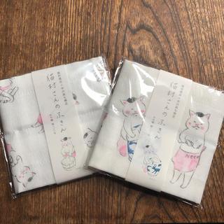 猫村さんのふきん 2種類 中川政七商店 蚊帳ふきん