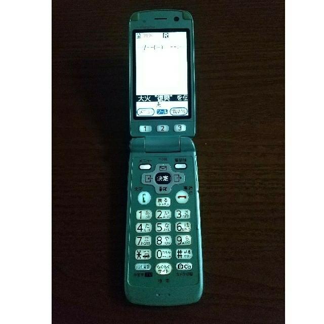 富士通(フジツウ)の【ガラケー】NTTdocomo らくらくホン F-09B ミントグリーン スマホ/家電/カメラのスマートフォン/携帯電話(携帯電話本体)の商品写真