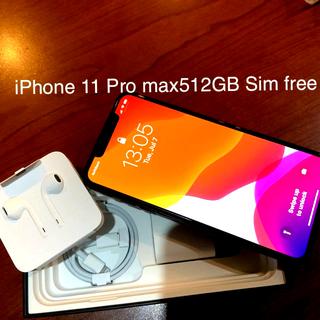 Apple - IPhone 11 Pro Max 512 シムフリー