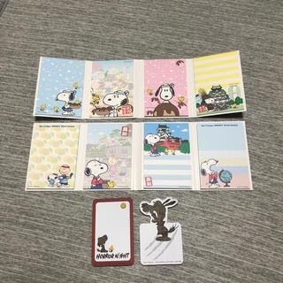 スヌーピー(SNOOPY)のスヌーピーメモ帳バラ売り(ノート/メモ帳/ふせん)