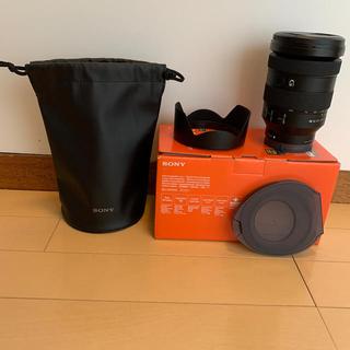 SONY - 【保証有り】SEL24105G FE 24-105F4 G OSS
