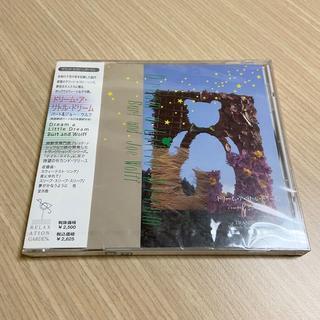 サウンド・セラピー・ソング CD 新品(ヒーリング/ニューエイジ)