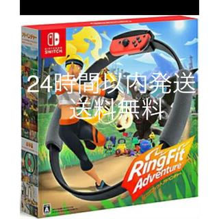 ニンテンドースイッチ(Nintendo Switch)のリングフィットアドベンチャー  新品未開封品(家庭用ゲームソフト)