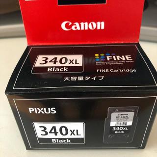 キヤノン(Canon)のCanon PIXUS  純正品 インク大容量 ブラック(印刷物)