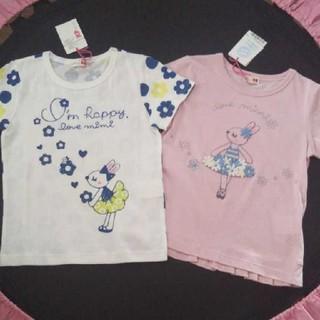 ニットプランナー(KP)の100 新品 KP Tシャツ 2枚セット ミミちゃん ニットプランナー(Tシャツ/カットソー)