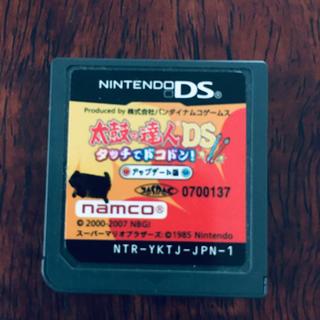 ニンテンドーDS - DSソフト    太鼓の達人♡♡値下げします(*´﹀`*)