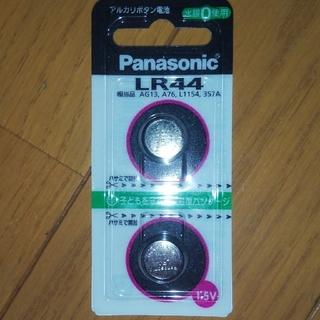 パナソニック(Panasonic)のパナソニック アルカリボタン電池 LR44(その他)