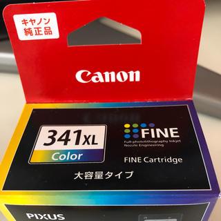 キヤノン(Canon)のE様 専用ページ(印刷物)