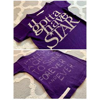 ゴートゥーハリウッド(GO TO HOLLYWOOD)の【GO TO HOLLYWOOD】110cm  ペイントTシャツ(Tシャツ/カットソー)