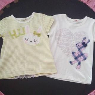 ニットプランナー(KP)の100 KP Tシャツ 2枚セット ニットプランナー イエロー グリーン うさぎ(Tシャツ/カットソー)