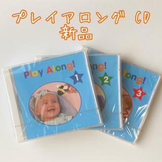 Disney - 新品 プレイアロング  CD ディズニー英語 DWE