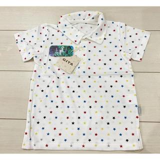 ベルメゾン(ベルメゾン)の新品 ベルメゾン ジータ 110cm 星柄 衿つきカットソー ポロシャツ(Tシャツ/カットソー)