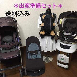 combi - 【出産準備セット】チャイルドシート*ベビーカー*バウンサー*抱っこひも