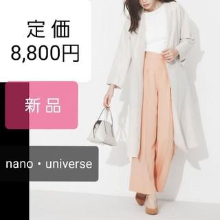 ナノユニバース(nano・universe)の新品 nano・universe ワイドパンツ ナノ・ユニバース レディース M(カジュアルパンツ)