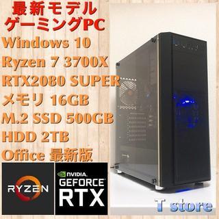 ゲーミングPC(Ryzen7 3700X/RTX2080S/メモリ16GB)(デスクトップ型PC)