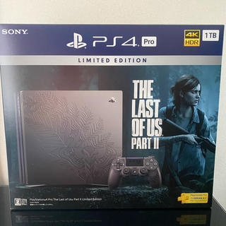 PlayStation4 - The Last of Us Part II Limited Edition