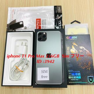 iPhone - iphone 11 Pro Max 256GB  Sim フリー
