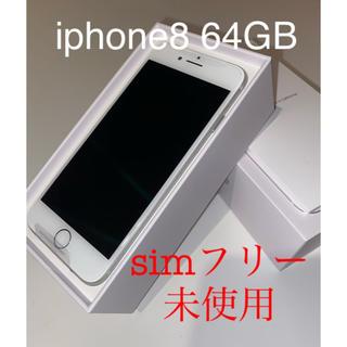 iPhone - iPhone8 シルバー 64GB simフリー ネットワーク制限○