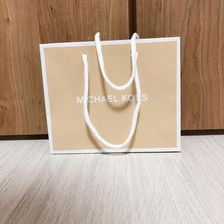 マイケルコース(Michael Kors)のマイケルコース 紙袋(ショップ袋)