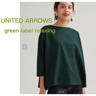 green label relaxing - グリーンレーベル カットソー Tシャツ プルオーバー