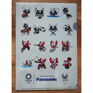 パナソニック(Panasonic)の新品 クリアファイル オリンピックグッズ(クリアファイル)