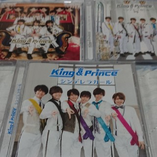 Johnny's - King&Prince キンプリ シンデレラガール 三枚 セット初回限定盤 A