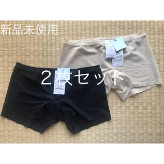 KID BLUE - KID BLUE / キッドブルー ヒップハンガーショーツ★同型色違い2枚セット