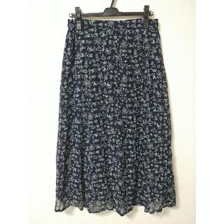 PINK HOUSE - EMMA シルク スカート フレア 総柄 ロング ミモレ 大きいサイズ