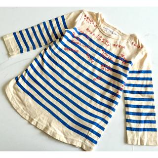 デニムダンガリー(DENIM DUNGAREE)の【GO TO HOLLYWOOD】110cm 刺繍ボーダーTシャツ(Tシャツ/カットソー)