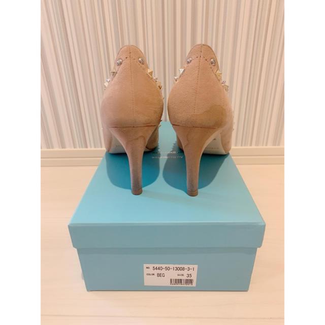 AU BANNISTER(オゥバニスター)のAu BANNISTER/オゥバニスター ミックススタッズパンプス レディースの靴/シューズ(ハイヒール/パンプス)の商品写真