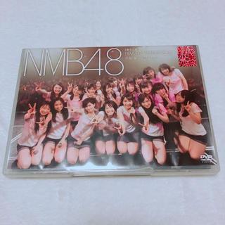 エヌエムビーフォーティーエイト(NMB48)のNMB48 「 PARTYが始まるよ 」 DVD(アイドル)