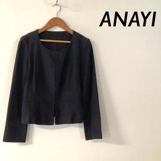 ANAYI - ANAYI ノーカラー ジャケット フロント ホック ラウンドネック ネイビー