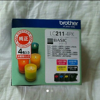 brother - brother LC211-4PK 新品未開封