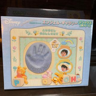 ディズニー(Disney)の【値下げ】BABY POOH エンジェル・ギャラリー デラックス立体フレーム(手形/足形)