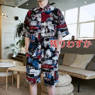 【上下セット】 新品 総柄 配色 シャツ ハーフパンツ 半袖 羽織り メンズ(その他)