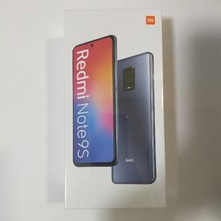 Redmi Note 9S 6G 128GB 青 新品未開封 国内品  納品書①