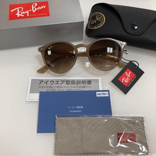 レイバン(Ray-Ban)のレイバン RB2180F 616613 サングラス Ray-Ban ベージュ(サングラス/メガネ)