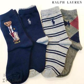 ラルフローレン(Ralph Lauren)の17-19cm 4-7歳 ラルフローレン 新作 靴下 4足セット(靴下/タイツ)