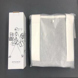 Attenir - アテニア 新品ステンレスボトル  ミニトート